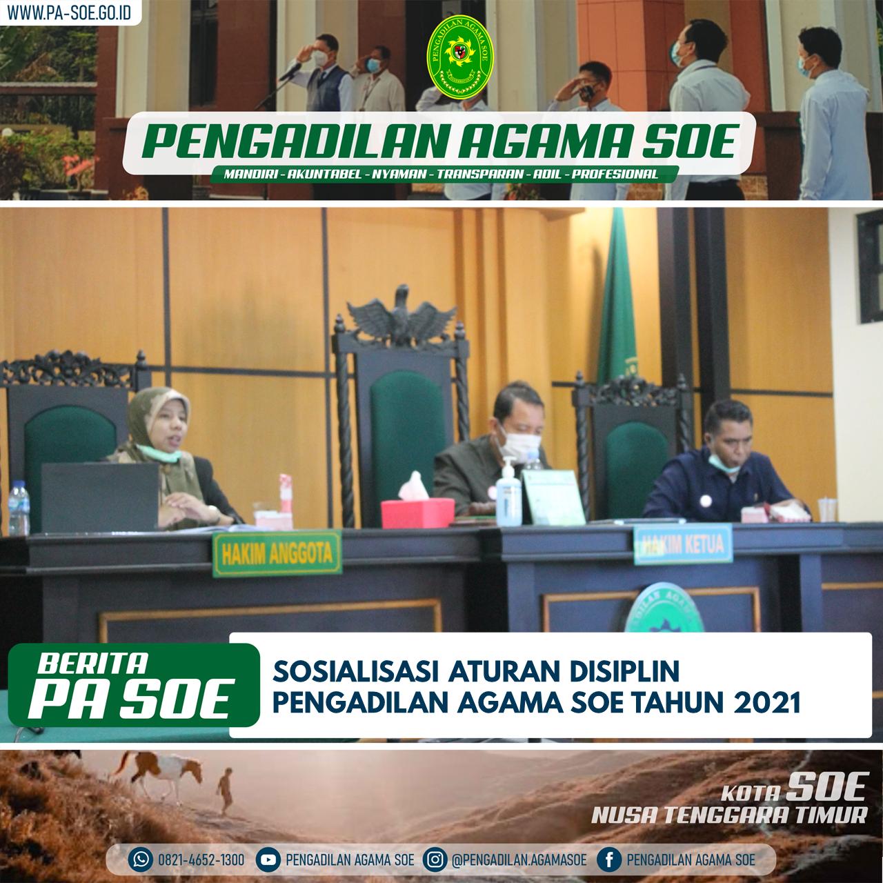Sosialisasi Aturan Disiplin Pegawai (Peraturan Pemerintah Nomor 94 tahun 2021 tentang Disiplin Pegawai)
